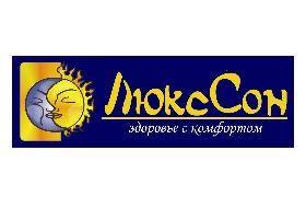 Кровати ЛюксСон (Краснодар)